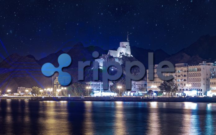 XRP Partners With Bank Dhofar, Oman's Second- Largest Bank